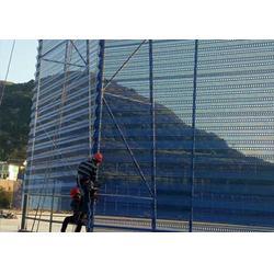 金乡防风抑尘网-超兴金属丝网(在线咨询)水泥厂防风抑尘网图片