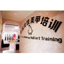 拾悦化妆培训学校(图)|渝中化妆培训|化妆培训图片