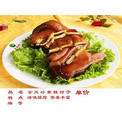 东平美食-金凤岭-豆腐宴图片