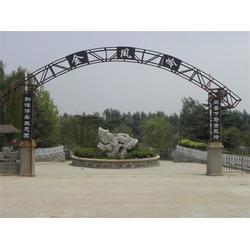 东平旅游景点、金凤岭、旅游景点推荐图片