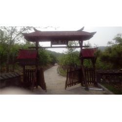 金凤岭(多图)、观光旅游山庄、泰安旅游山庄图片