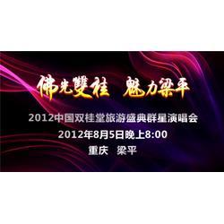 asf视频剪辑-广州腾视文化(已认证)视频剪辑图片