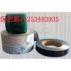 热稳定剂黑白保护膜、保护膜、黑白保护膜生产厂家图片