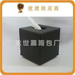 方形皮革纸巾桶_永世嘉箱包厂(图)_圆形皮革纸巾桶图片