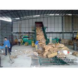 阳江全自动废纸打包机、全自动废纸打包机、永茂机械厂第一图片