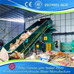 请致电永茂机械厂_江门的半自动废纸打包机价钱_废纸打包机图片