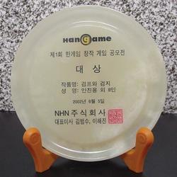 深圳东霖UV平板打印-东霖美术(已认证)UV平板打印图片