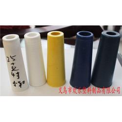 欢乐塑料,缝纫线管,线管图片