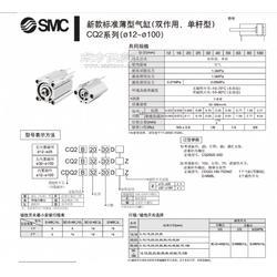 CDQ2B63-25DCMZ、CDQ2B63-25D博格锐提供报价smc气缸图片