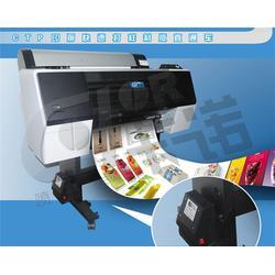 卡诺出品(图)、改装打印机加热装置组件、哈尔滨加热装置图片