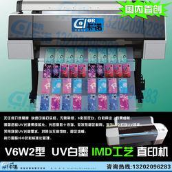 彩盒包装打样机型号,开平彩盒包装打样机,广州卡诺个性定制图片