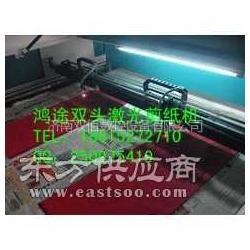专业生产双头激光剪纸机窗花激光剪纸机厂家图片