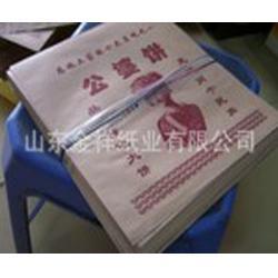 淋膜纸,金祥纸业有限公司(在线咨询),烟台淋膜纸图片