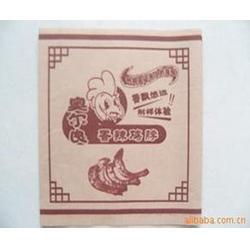 呼伦贝尔防油纸,金祥质量保证,环保防油纸图片