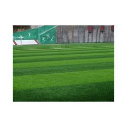 凌风体育(图),西安塑胶球场,塑胶球场图片