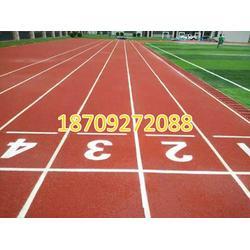 凌风体育,学校塑胶跑道多少钱,学校塑胶跑道图片