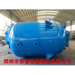 搪瓷反应釜|郑州铁营设备|大型搪瓷反应釜图片