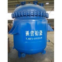 玻璃反应釜10l、反应釜、郑州铁营设备(图)图片