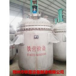 不锈钢容器、郑州铁营设备(查看)图片