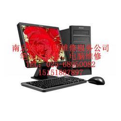 厚载巷电脑维修,雄海电脑维修(已认证),南京电脑维修图片