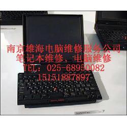 雄海电脑维修_南京福安园笔记本维修_南京笔记本维修图片