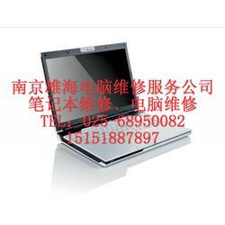 雄海电脑维修、南京明基售后服务中心、南京售后服务中心图片