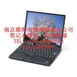 雄海电脑维修_南京戴尔电脑维修服务中心_南京电脑维修服务中心图片