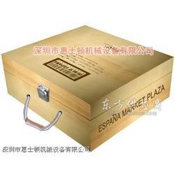 茶业盒商标烙印机图片