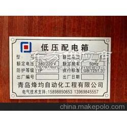 机电金属条形码/生产器械金属条形码标牌/氧化金属条形码铝牌图片