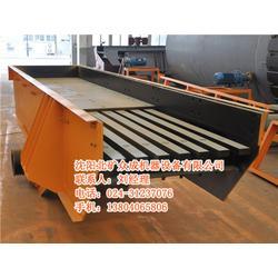 上海板式给料机-沈阳北矿众成机器设备亚博ios下载图片