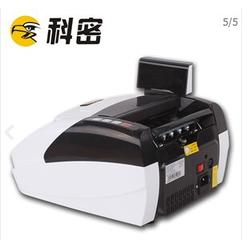 【金科密】(图) 科密668c点钞机 点钞机图片