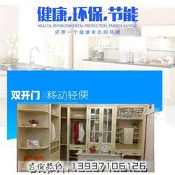 床头柜高端品质-床头柜定制图片
