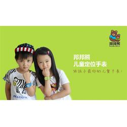 防走失儿童定位手表、游恩(已认证)、定位手表图片