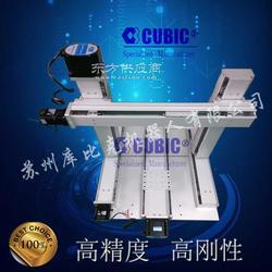 现货供应电动滑台 精密模组 直角坐标机械手 数控滑台 电动引动器 线性伺服机械手图片