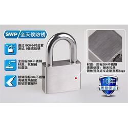 稳锐锁厂(图)、不锈钢锁经销商、不锈钢锁图片