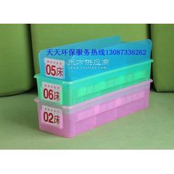 优质医疗分药盒、输液盒图片
