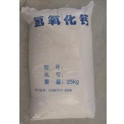 氢氧化钙厂-氢氧化钙-安阳县大明建材厂图片