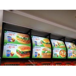 点餐灯条_广州点餐灯条_远光照明(优质商家)图片