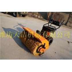 环卫机械手扶扫雪机、天洁机械(在线咨询)、手扶扫雪机图片