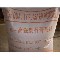 轻质GRG石膏粉|金信新型建材|GRG石膏粉图片