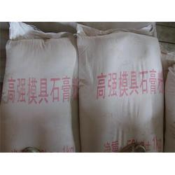 求购高强石膏粉、金信新型建材、四川高强石膏粉图片