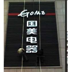 江西交通指示牌制作、广告标识工厂、吉安广告标识图片