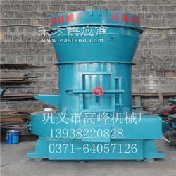 雷蒙磨粉机设备雷蒙磨配件厂家直销图片