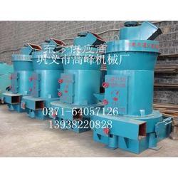 出厂价供应全系列4R雷蒙磨粉机配件图片