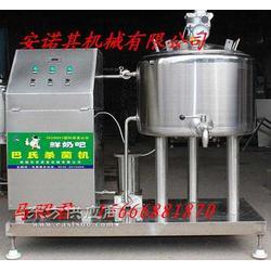 鲜奶吧巴氏杀菌机,奶吧专用牛奶杀菌机,酸奶巴氏杀菌机设备图片