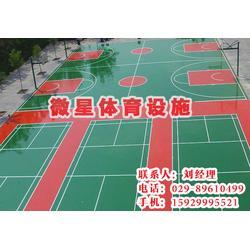 硅pu球场使用,陕西卫星体育(已认证),硅pu球场图片