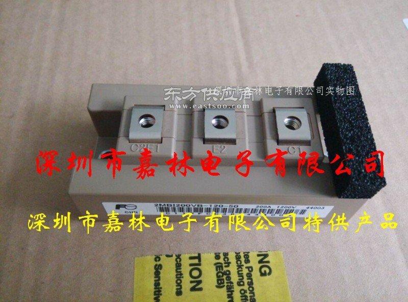 富士新能源装备控制模块 2MBI150VB-120-50图片