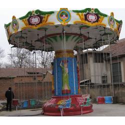 儿童飞椅|洛阳儿童飞椅|【星光游乐】(优质商家)图片