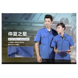 钢材城工作服定做,锦衣服装厂(在线咨询),石景山区工作服定做图片