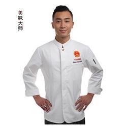 厨师服、锦衣服装生产厂、厨房服装厨师服图片